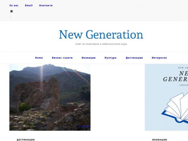 newgmag.com
