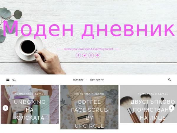 modendnevnik.com