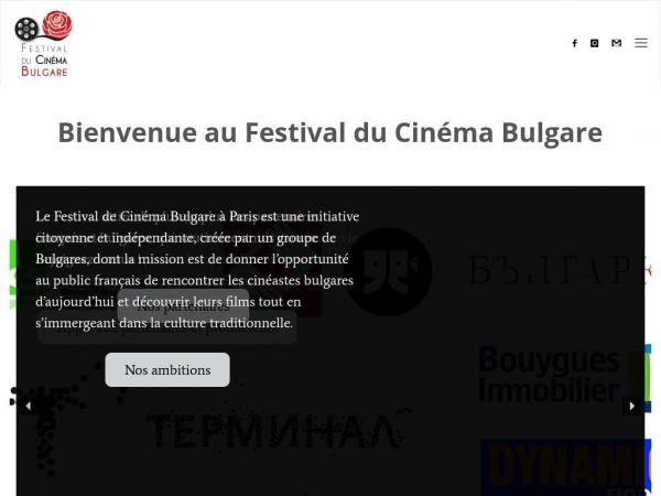 bgfilmfest.eu